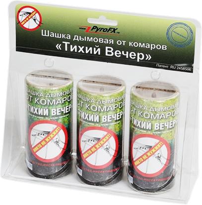 градусник: последствия шашки дымовые тихий вечер купить в таганроге магазин, где